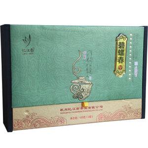 忆江南 茶叶 绿茶 碧螺春礼盒 150g